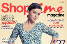 Апрельский ShopTime magazine — в каждом заказе месяца!