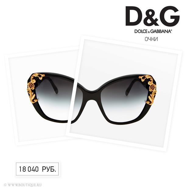 Солнцезащитные очки Dolce & Gabanna