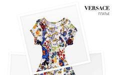 Платье Versace Jeans с цветочным принтом